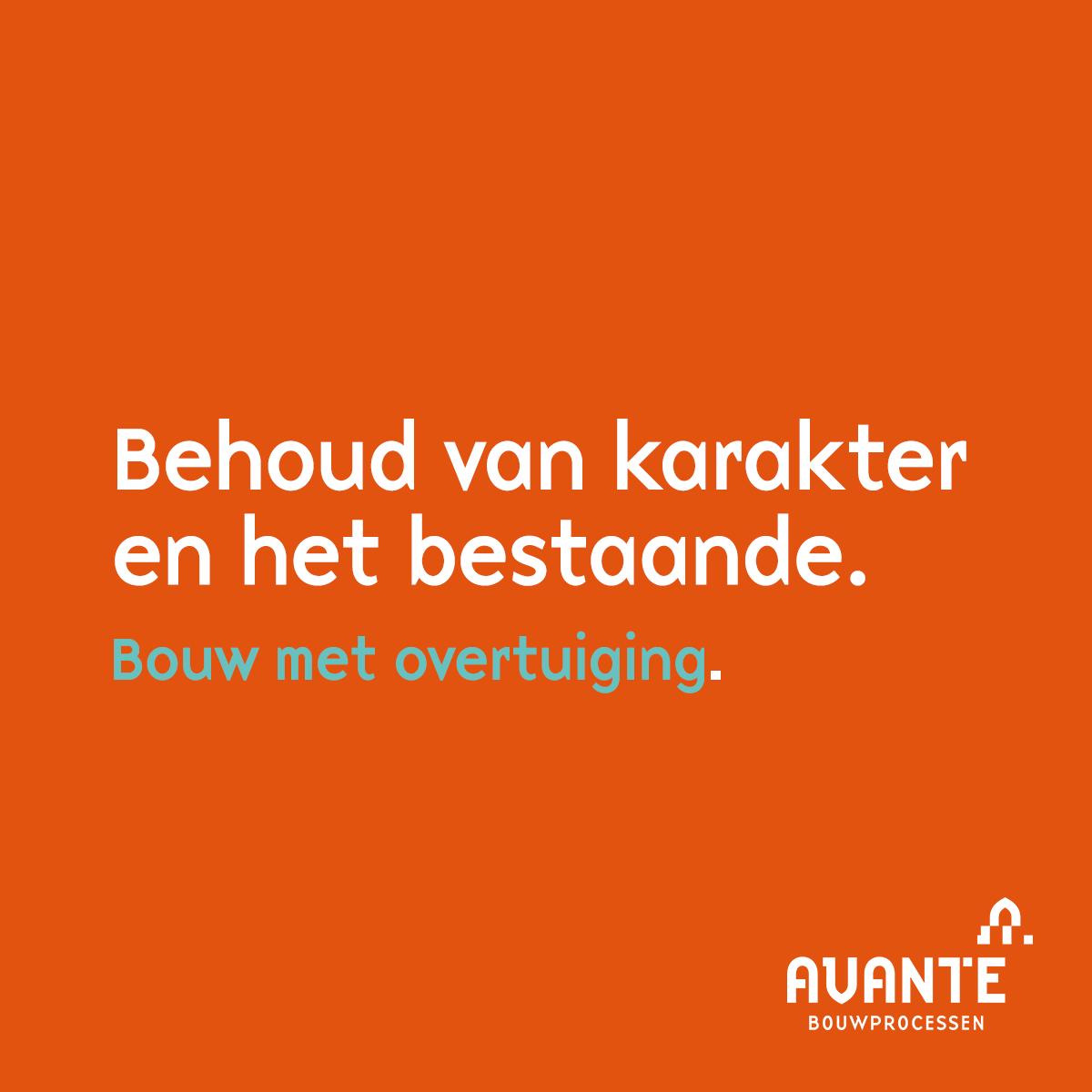 Koning Willem- Alexander opent het TechMed Centre